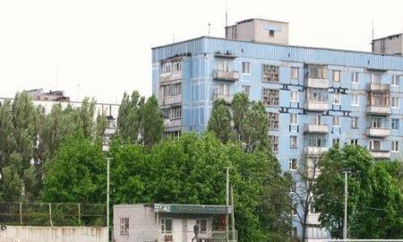 Многоэтажки Днепропетровска