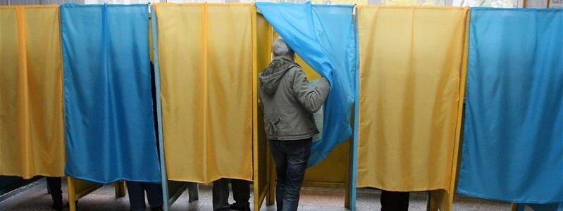 Выборы на 27 округе в Днепре