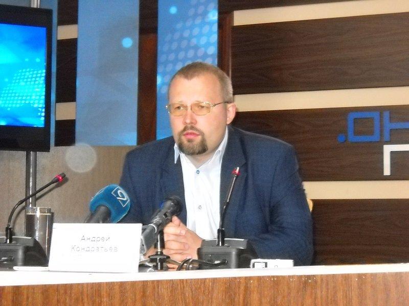 и. о. начальника ГУ Госпродпотребслужбы Украины в Днепропетровской области Андрей Кондратьев