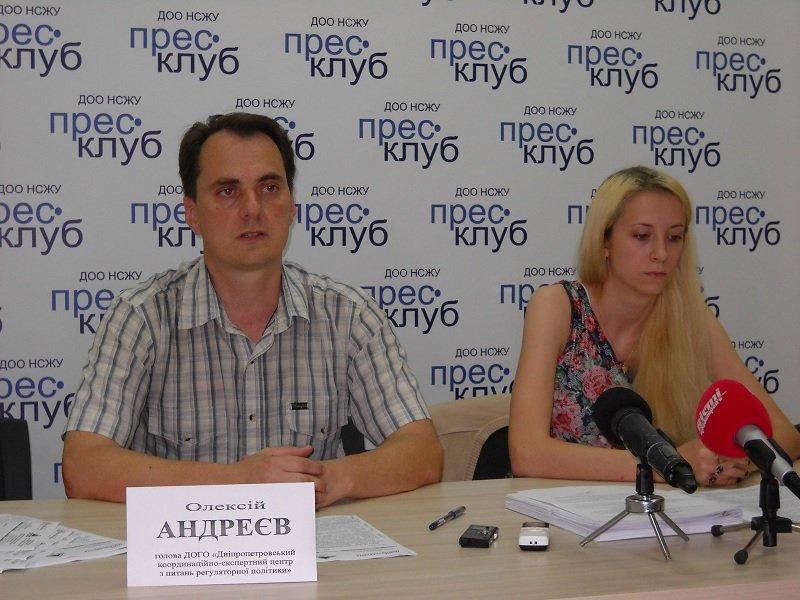 пресс-конференция о декларациях чиновников