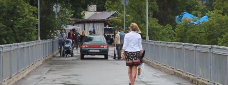 avto-v-parke-shevchenko-mini