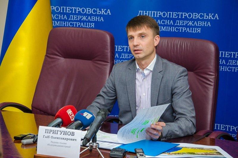 пресс-конференция о публикации деклараций чиновников из Днепра