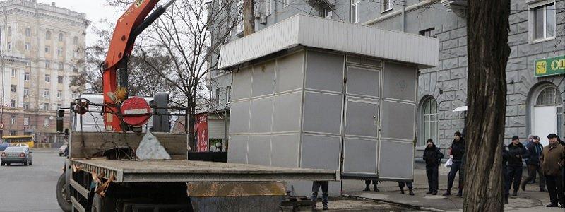 снос мафов в Днепропетровске
