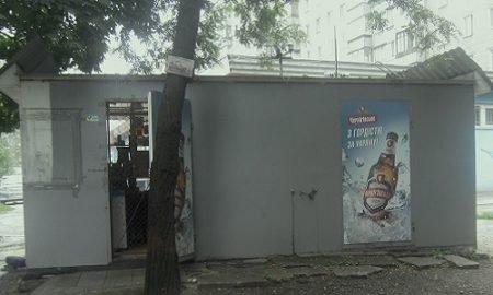 киоск в Днепре, где отравилось 15 человек