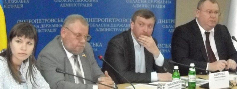 электронные услуги на Днепропетровщине