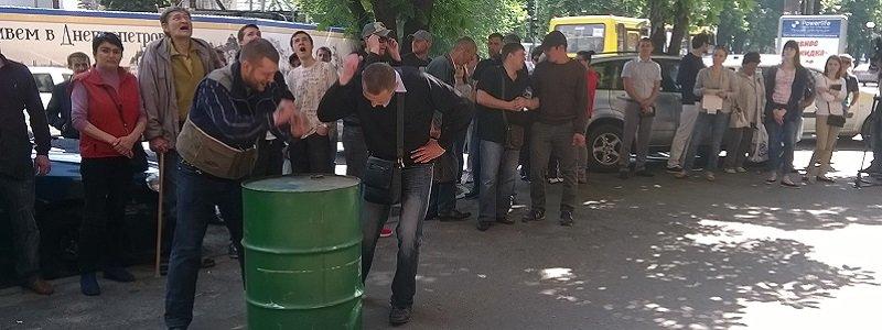 митинг против произвола судей в Днепре