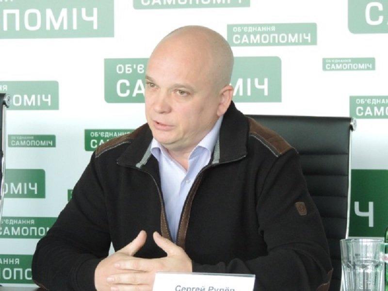 "кандидат Сергей Рулев в Днепре от ""Самопомощи"""