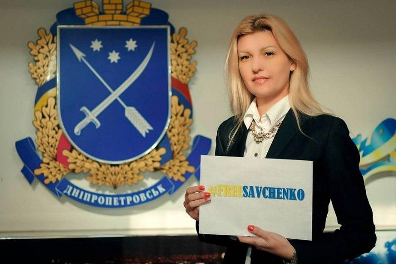 Татьяна Лампика выдвигается по 27 округу от Зеленых