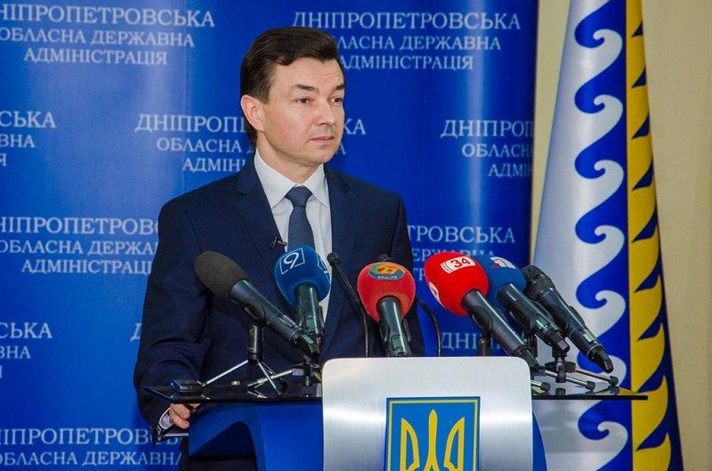 пресс-конференция о декларациях днепропетровских чиновников