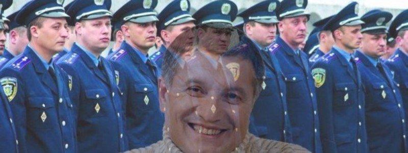 аттестация полиции Днепра