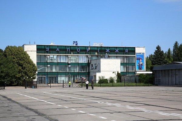 Аэропорт в Запорожье на евровидение-2012