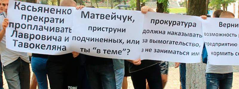 протест в Днепропетровске