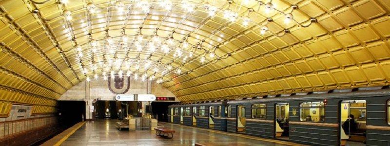metro-mini