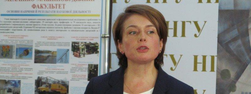 Министр Лилия Гриневич на пресс-конференции в Днепре