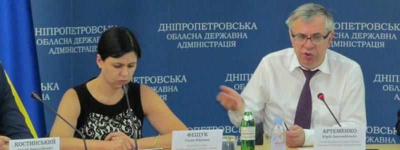 Юрий Артеменко на пресс-конференции в Днепре