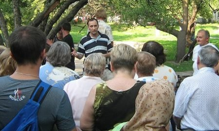 осмд в Днепропетровске
