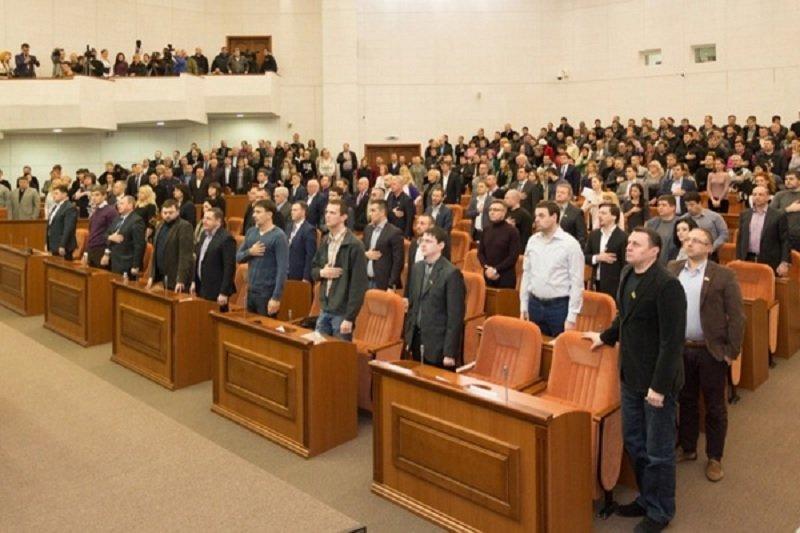 горсовет Днепропетровска