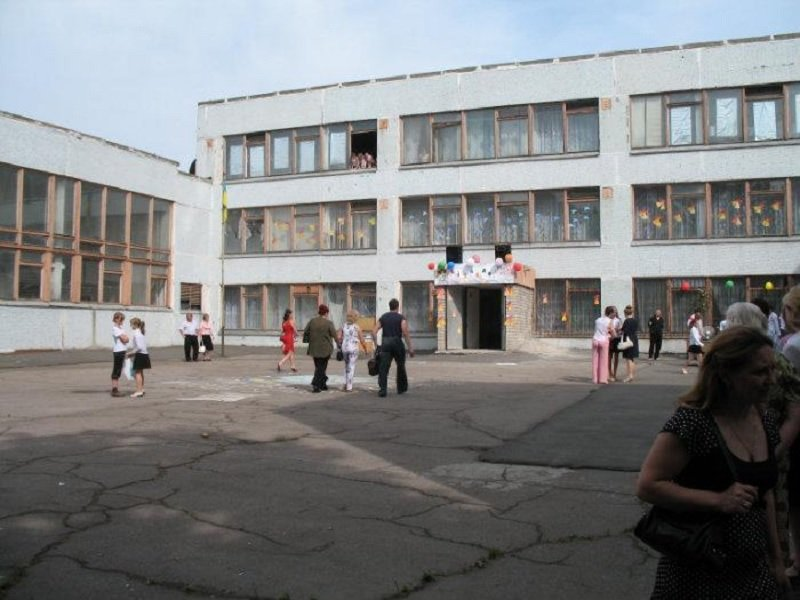 78 школа в Днепропетровске