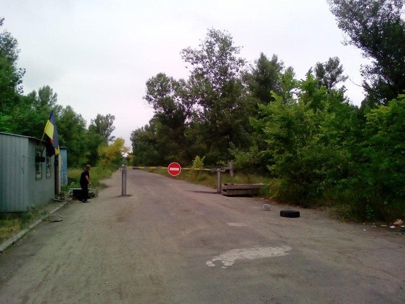 Въезд на косу Ленинский район в Днепропетровске