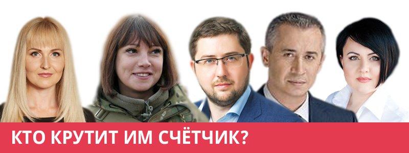 vibori_na_27_okruge_top5