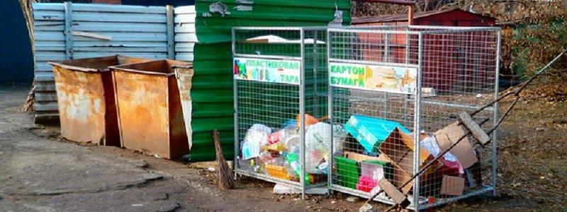вывоз мусора в днепропетровске