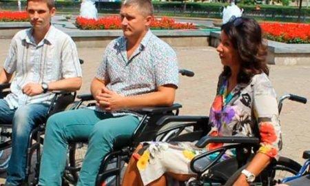 акция инвалидов в Днепропетровске мы есть