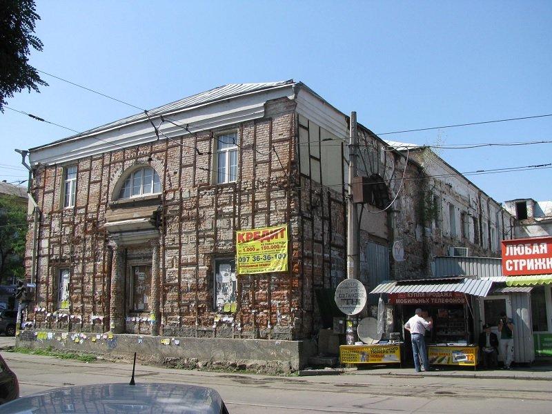 Пастера Памятник архитектуры в Днепропетровске