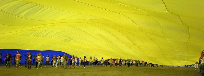 флаг-мини