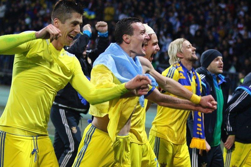 Евро 2016 в Днепропетровске