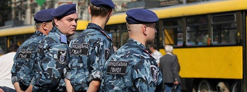 муниципальная гвардия днепропетровска