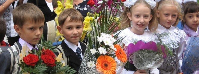 первоклассники днепропетровска