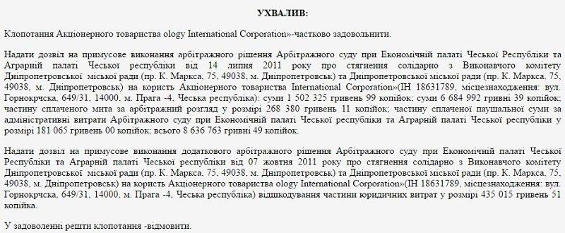 26-dekabrya-kop
