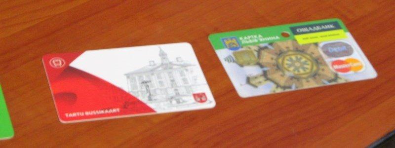 Карточки горожанина в днепропетровске