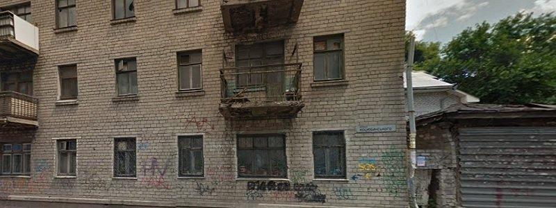 kotsyubinskogo-10-a-prev-yu