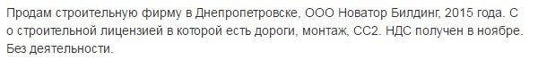ob_yavlenie_novator