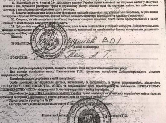 pavlovskaya-2