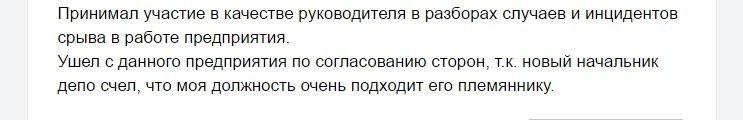 ukrzaliznitsya