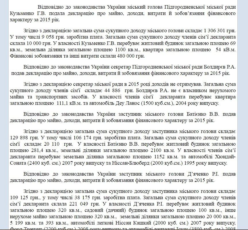 kuz_menko_2-1