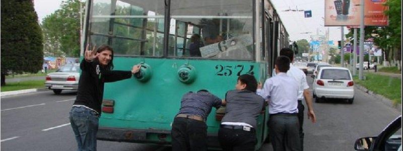 prev-yu-transport
