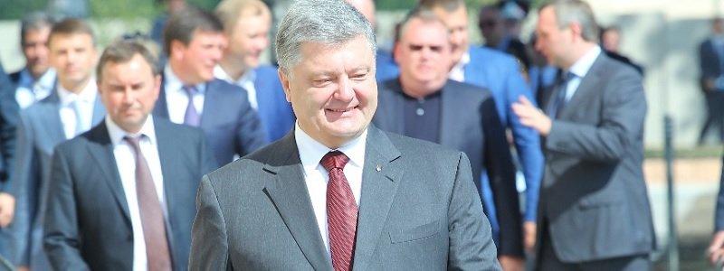 prezident-prev-yu