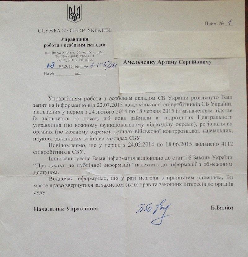 pri_nalivajchenko