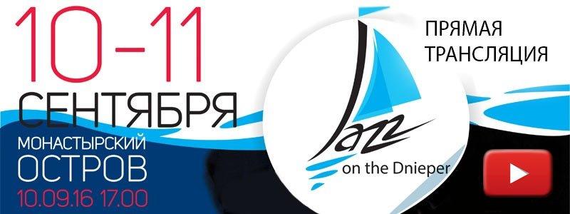 zabeba_jazz_live