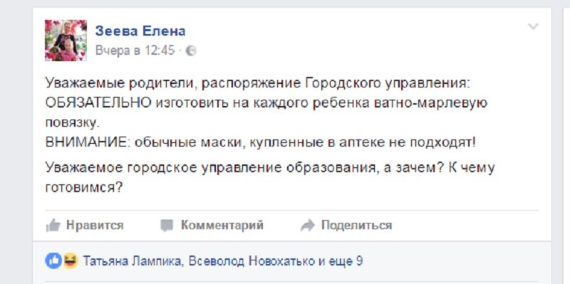 povyazki-fb