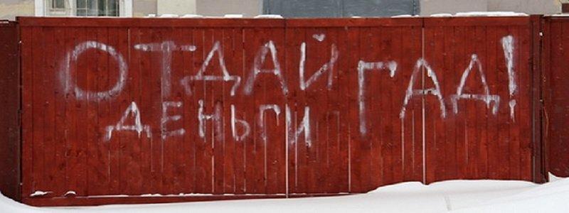 prev-yu-dolzhniki