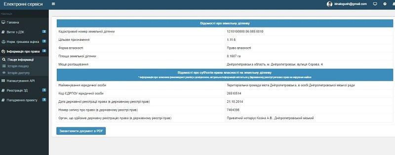 sozidatel-2