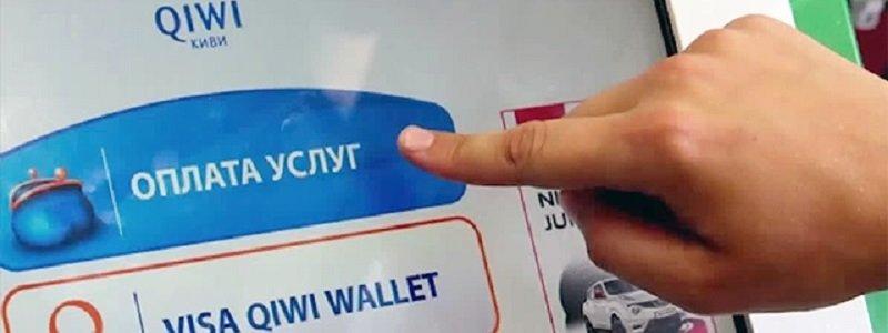 газпромбанк официальный сайт калькулятор кредита