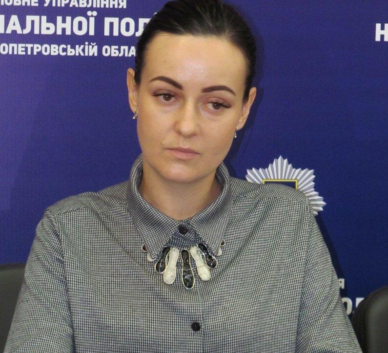 Юлия Нитютько