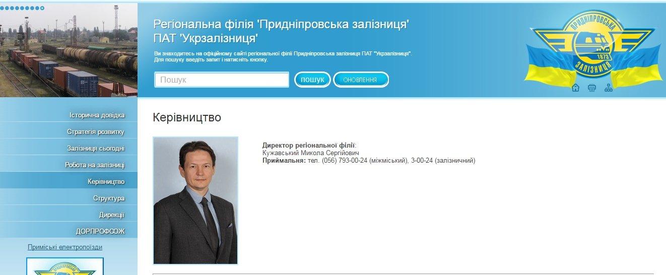 https   dengi.informator.ua 2017 05 15 soyuz-sovetskih-ofitserov-puti ... 3f882d7b28e41