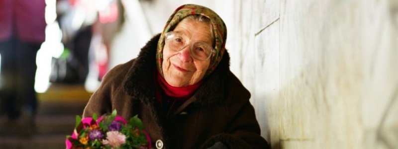 Пенсия по возрасту в году: индексация, повышение, минимальная и максимальная