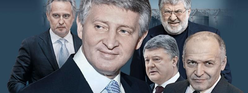 https://dengi.informator.ua/wp-content/uploads/2019/02/oligarhi.jpg